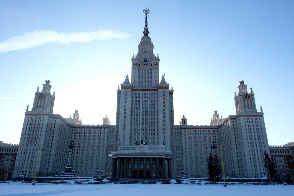 Lomonossow Universität im Winter