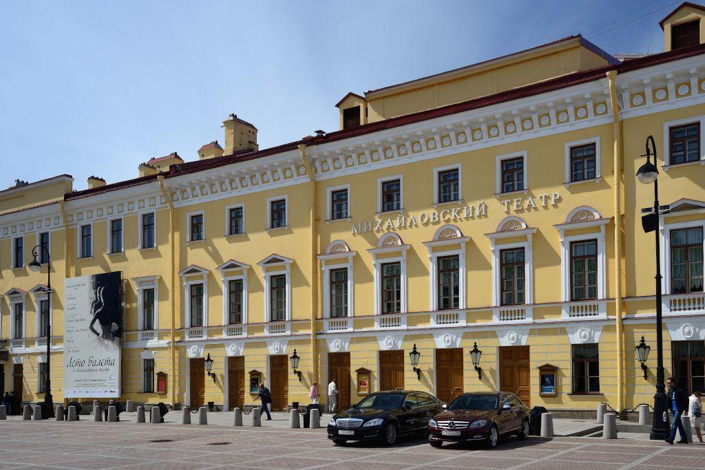 Mikhailowski Theater in Sankt Petersburg