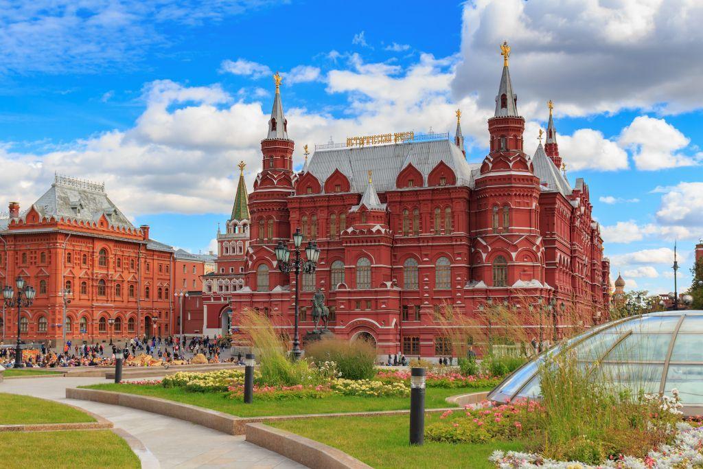 Staatliches Historisches Museum in Moskau
