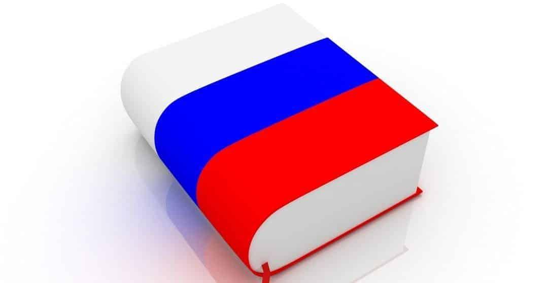 Russisches Wörterbuch