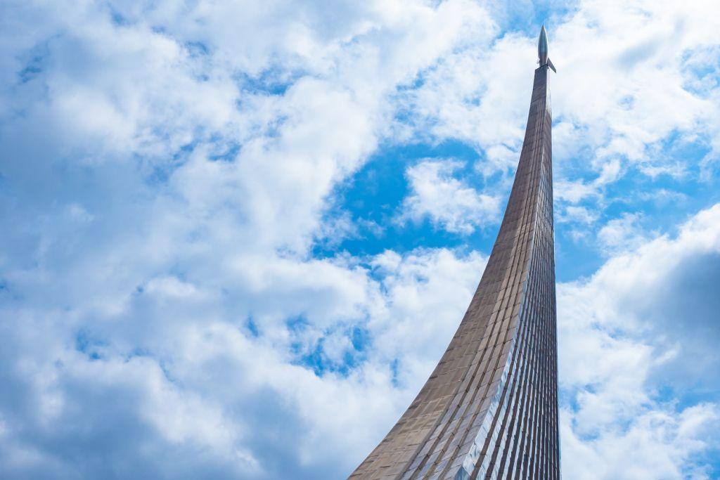 Denkmal für die Eroberer des Weltalls