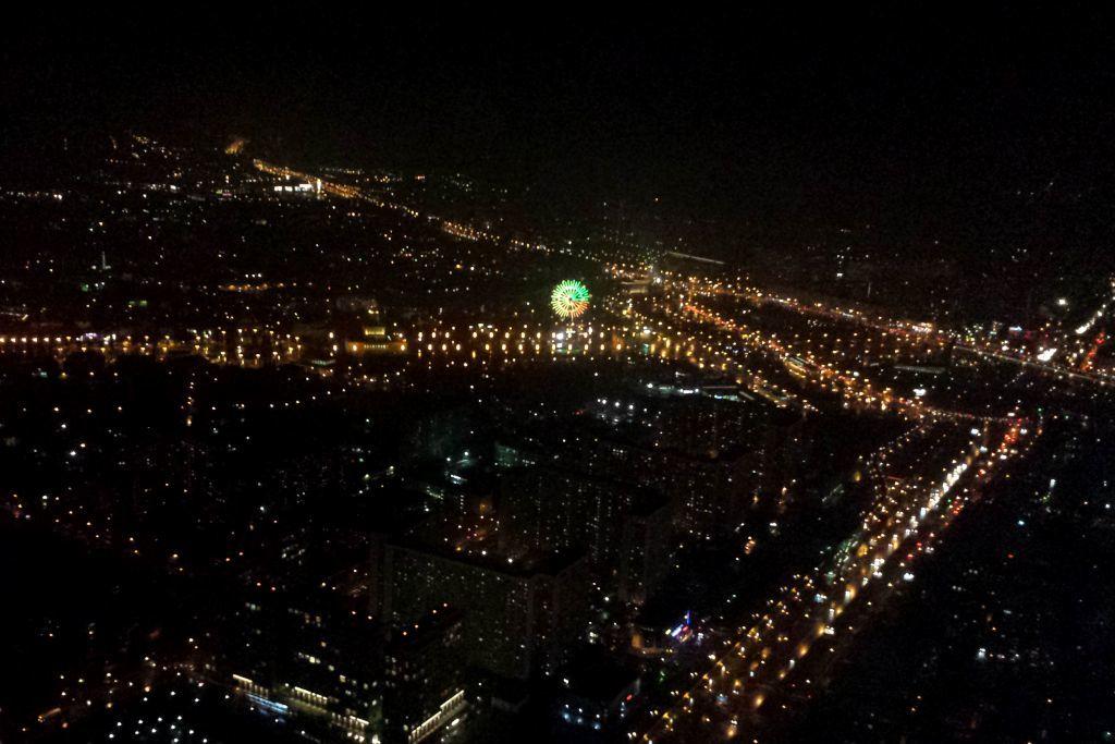 Ausblick von der Aussichtsplattform des Ostankino Fernsehturms bei Nacht
