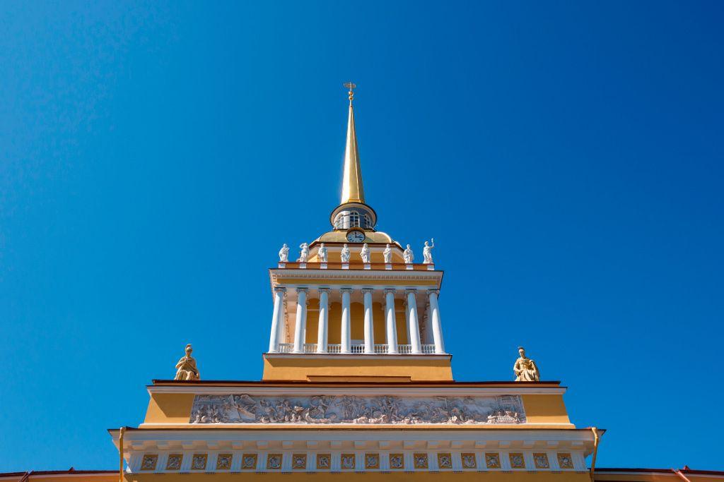 Admiralität in Sankt Petersburg