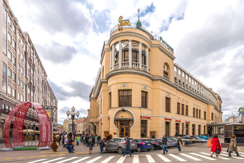 "Restaurant ""Prag"" auf dem Arbat in Moskau"