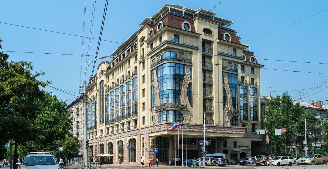 Marriott Hotel in Nowosibirsk - Beste Hotels in Nowosibirsk