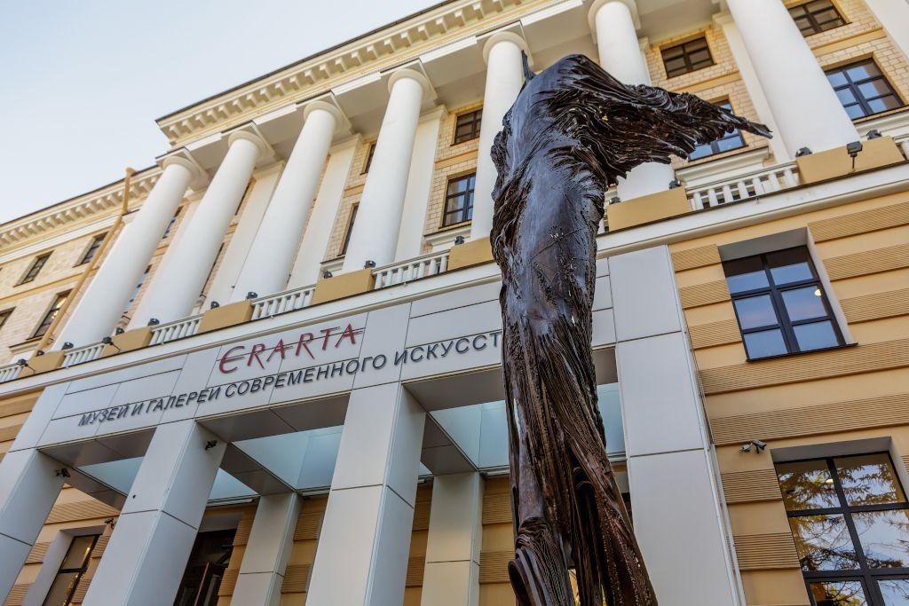 Erarta Museum für Moderne Kunst in Sankt Petersburg