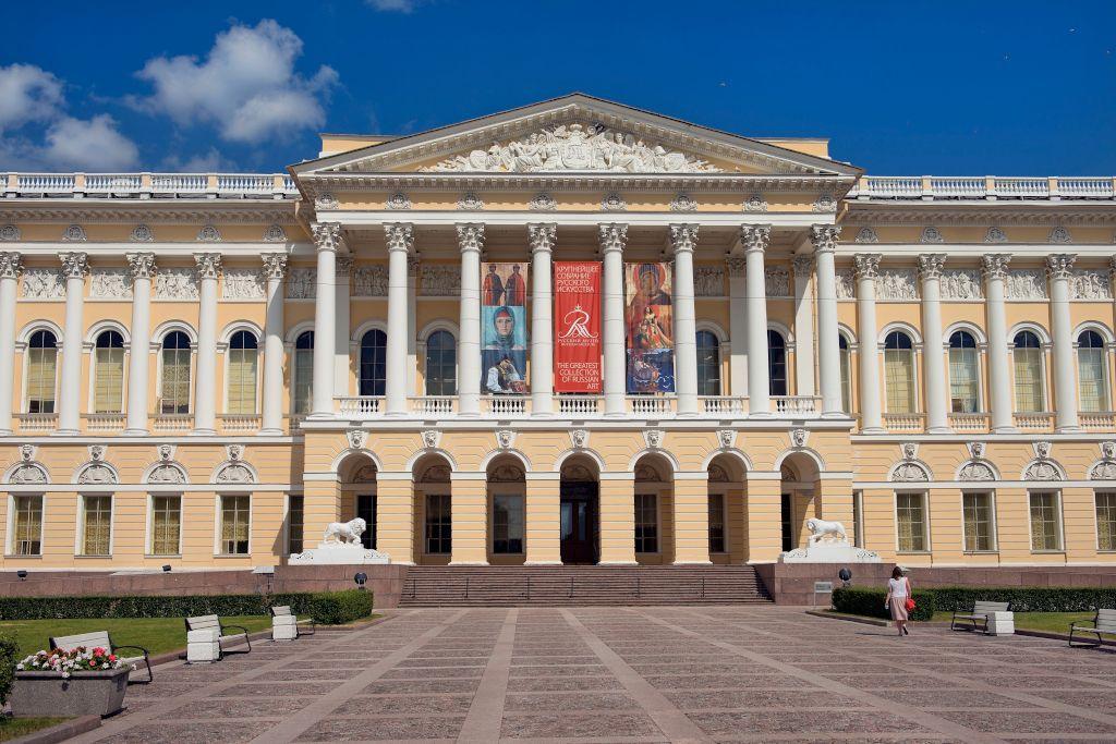 Russisches Museum in Sankt Petersburg