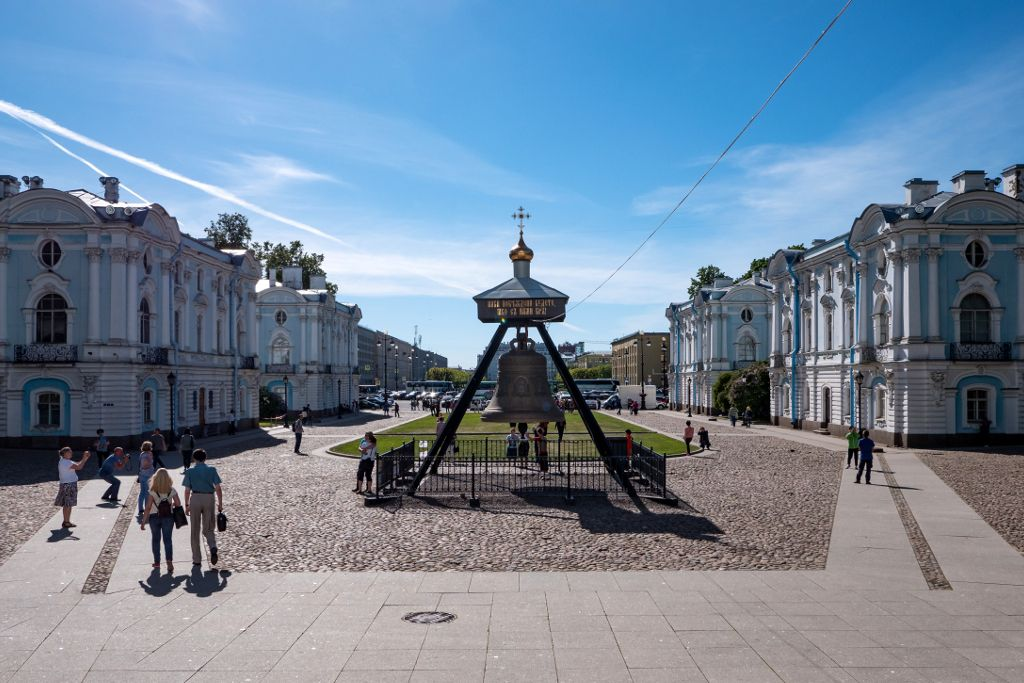 Smolny Kloster Areal in Sankt Petersburg
