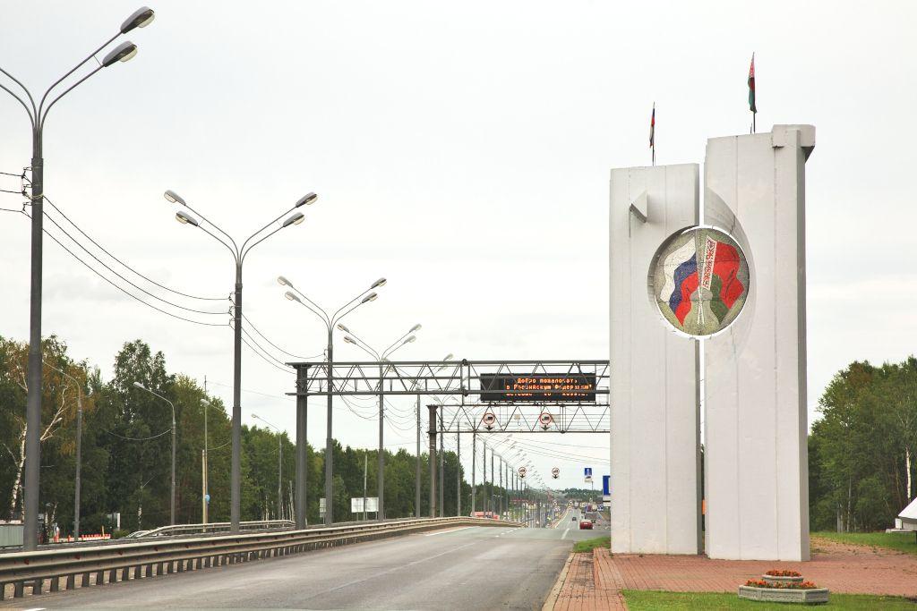 Grenzübergang Russland - Weißrussland