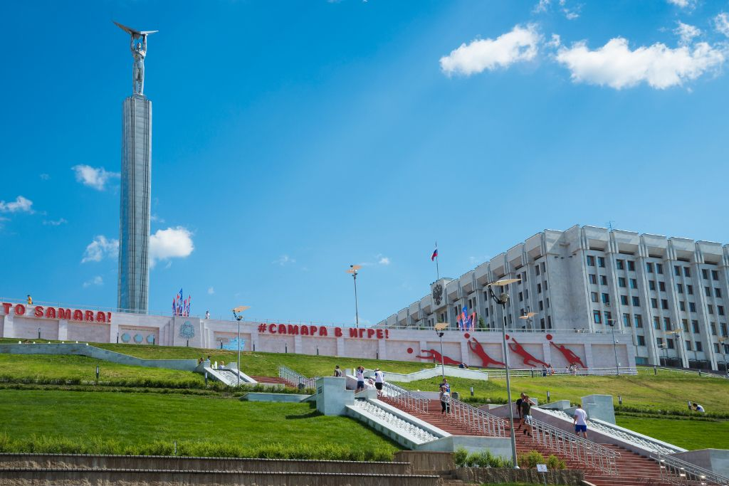 Denkmal für die Kuibyschew Flugindustrie-Fabrik in Samara