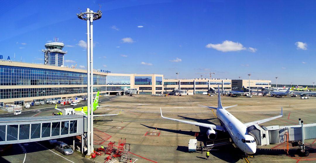 Einreisebestimmungen in die Russische Föderation - Flughafen Domodedowo in Moskau