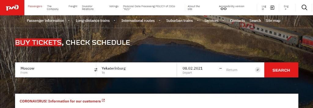 Startseite zur Buchung eines Zuges für die Transsibirische Eisenbahn von Moskau nach Jekaterinburg