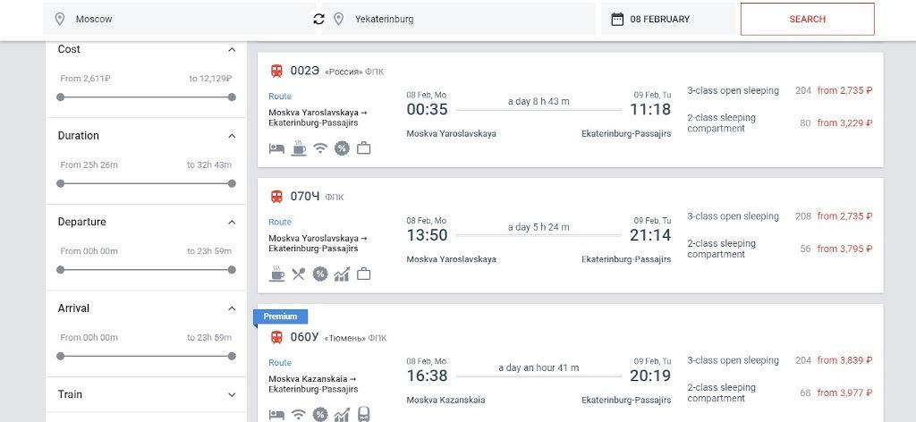 Zug aussuchen für die Transsibirische Eisenbahn von Moskau nach Jekaterinburg