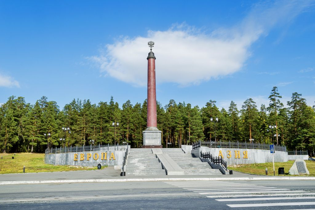 Grenze zwischen Europa und Asien bei Jekaterinburg im Ural