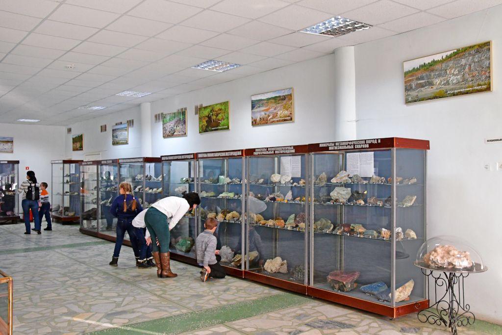 Museum im Ilmen Naturschutzgebiet
