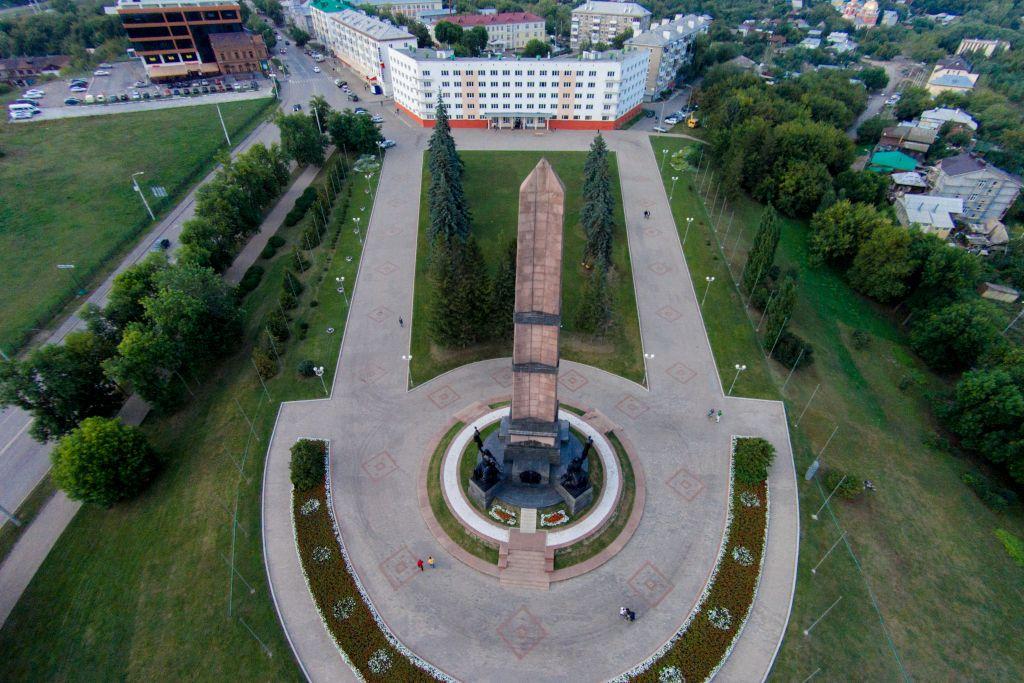 Denkmal für die Freundschaft in Ufa